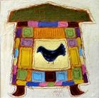 Pricemybirdhouse212x12
